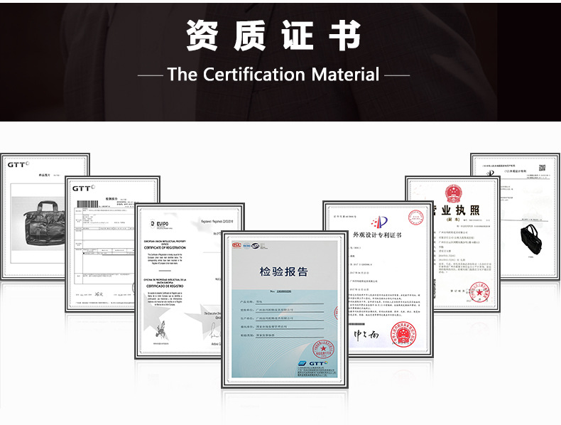 For More Information-Introduction-Team-Factory-Certificate_14