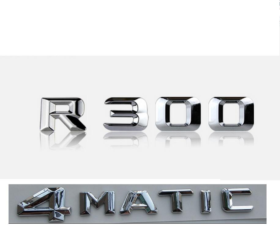 R300 4MATIC