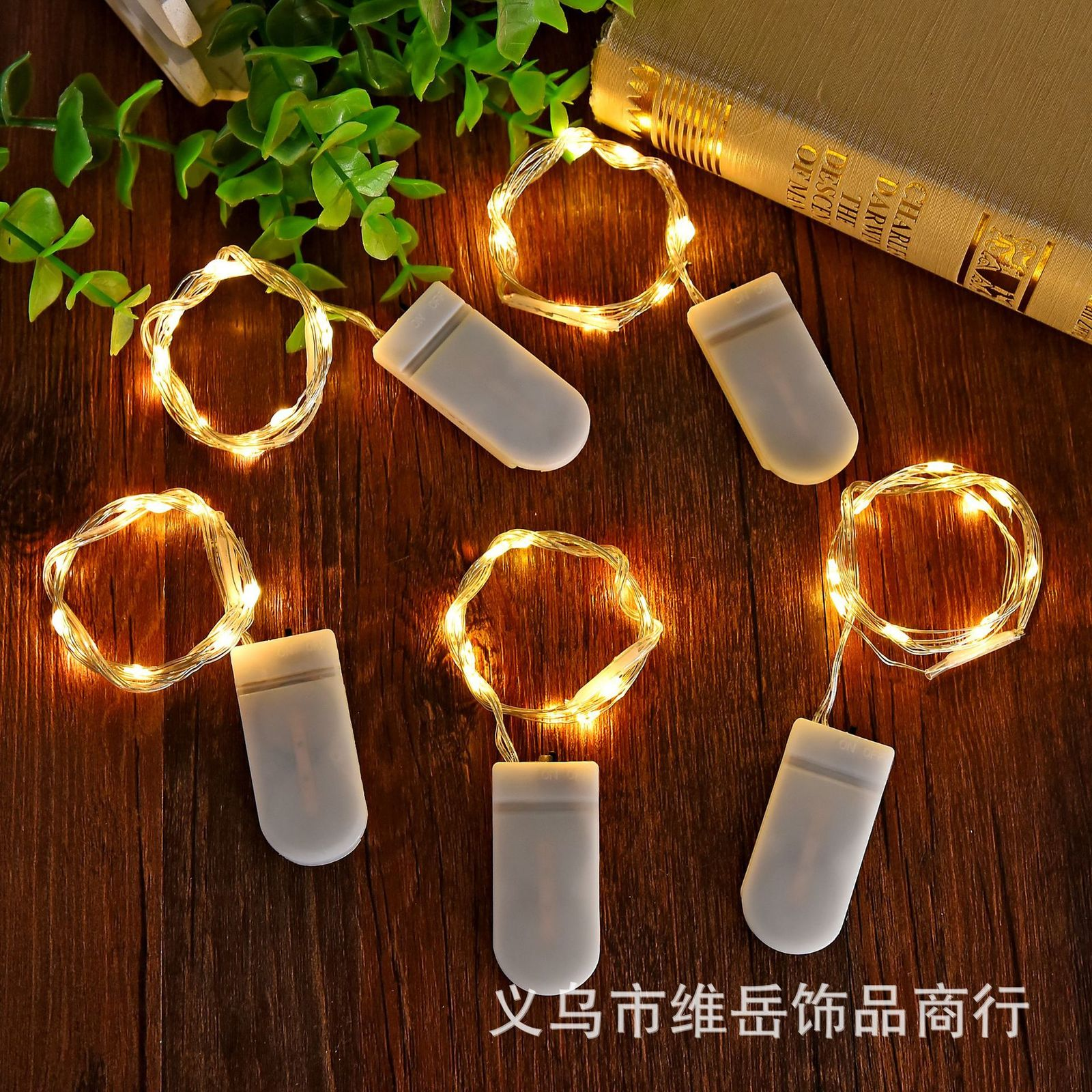 copper wire Button lamp LED light string Christmas Chinese Valentine's Eve gift box lamp DIY cake bouquet decorative copper wire lantern