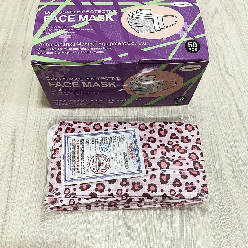 Three layers of Leopard lace starry sky disposable face mask adult protective masks with melt-spray personalized printing designer masks