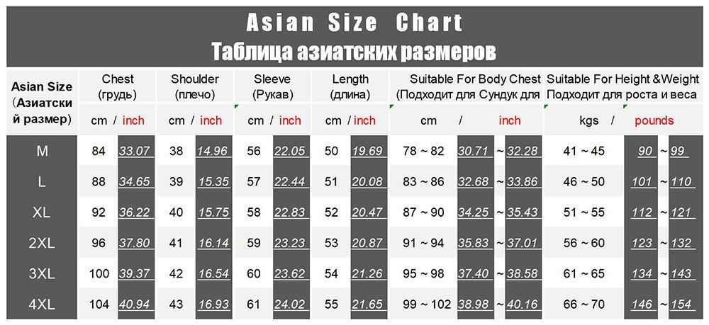 M049 Size
