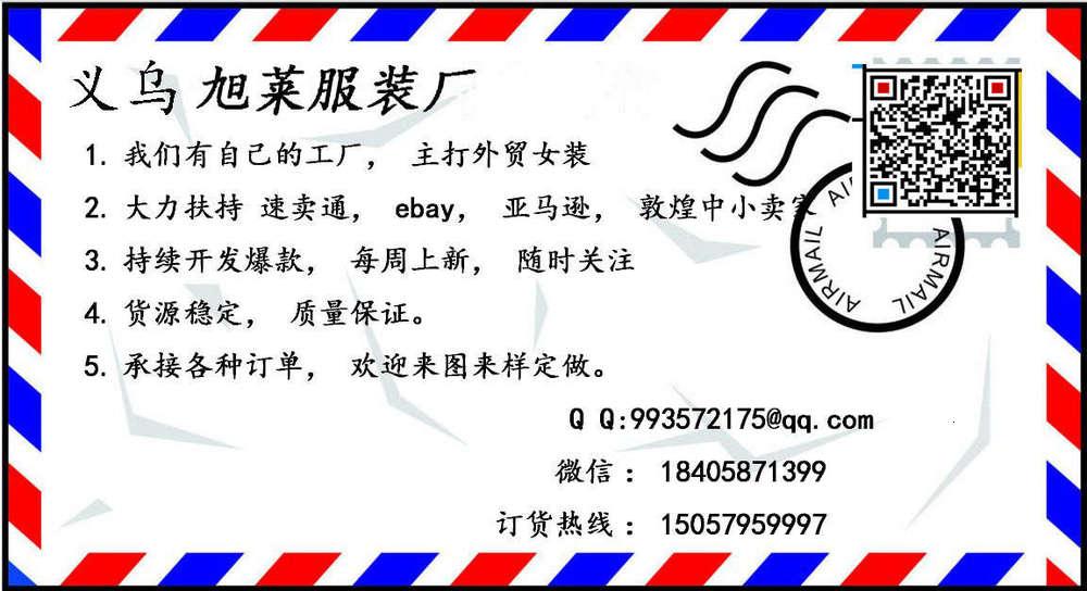 4060646025_1403877133