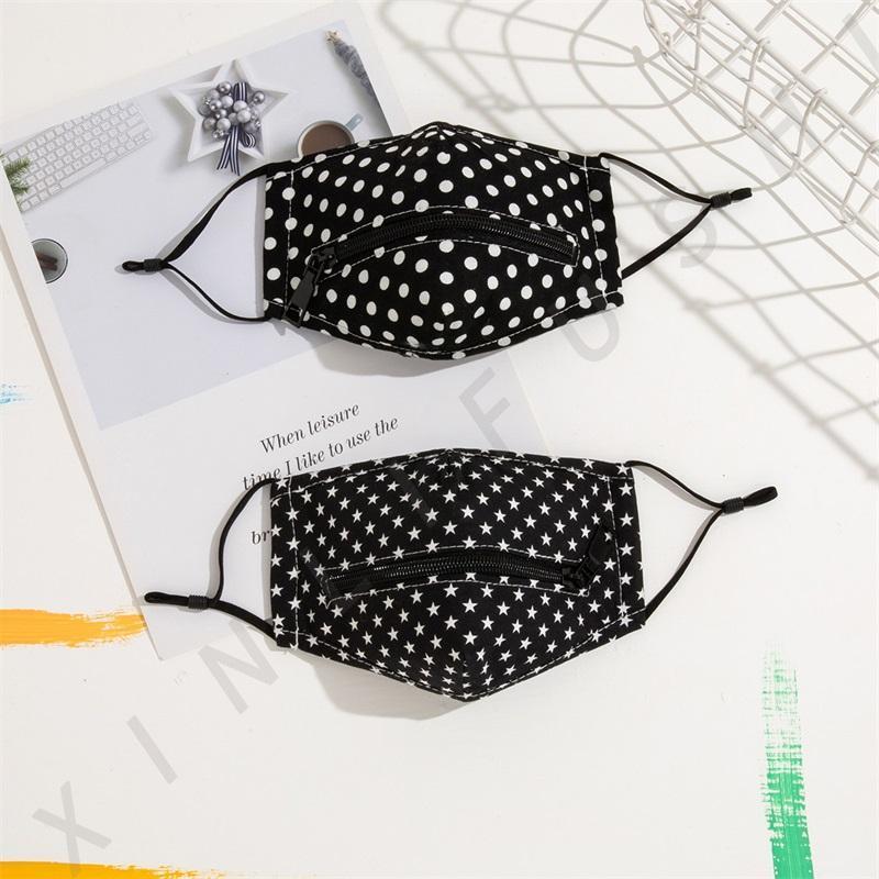 Creative Zipper Mask Zipper Design Easy Drinking Mask Washable Reusable Designer Face Masks Party Masks 57 p2
