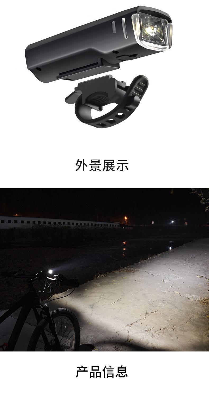 Induction Headlight220_09