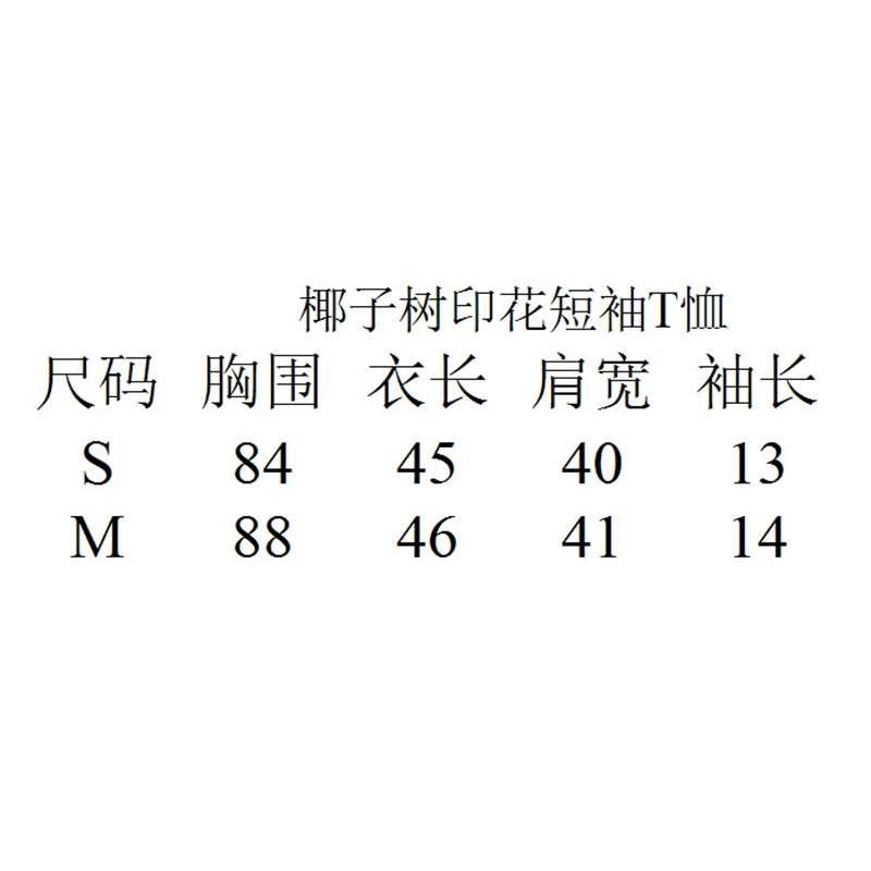h2+Xif2nxdR3mZ01XMpiQMlR3R1ue7iw0chM