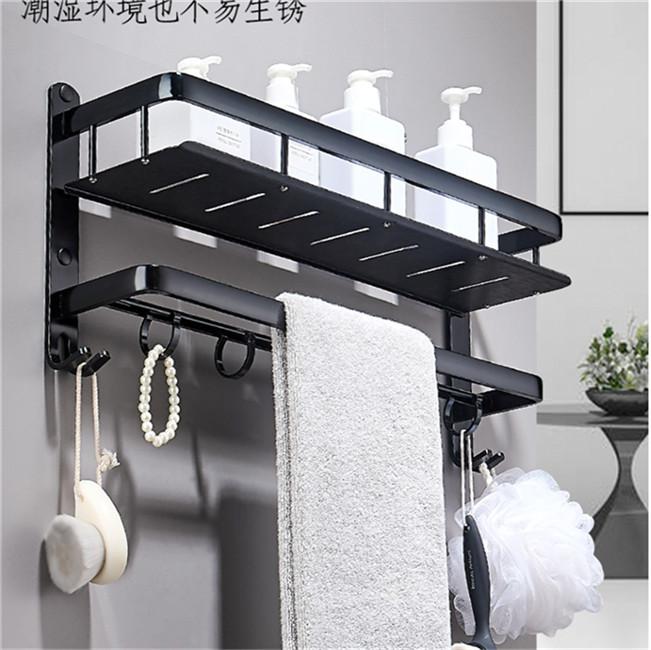Customized family bathroom hanger, bath rack, clothing rack, multi-functional brand, high-end configuration