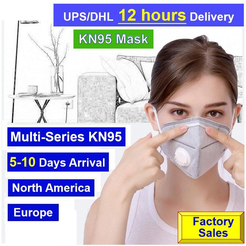 DHL Fast Shipping Disposable 5-6ply Meltbrown Face Mask Dust Valve Mask With Breathing Valve With Respirator Black Gray White Blue Mask