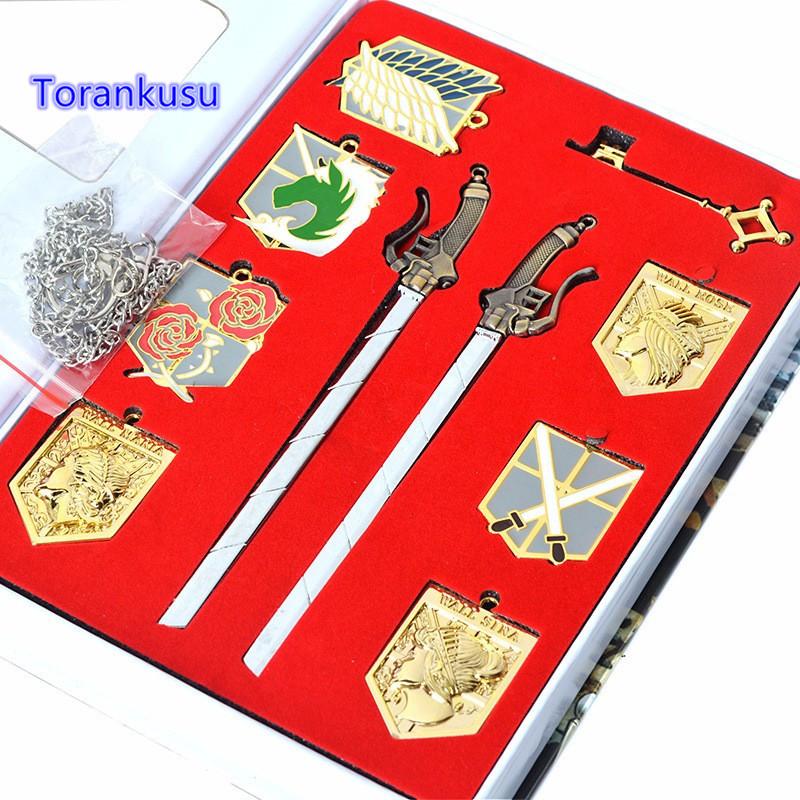 Attack On Titans Badge Weapon Keychain Set Toy Zinc Alloys Golden Pendan Key Chain Shingeki No Kyojin Action Figures Toys Model