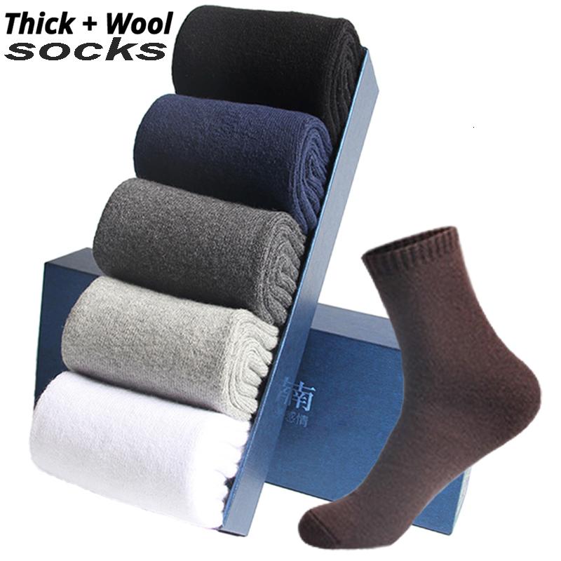 Tintadas a mano merino calcetines lana 4 veces plus ministrang-Lila 2042