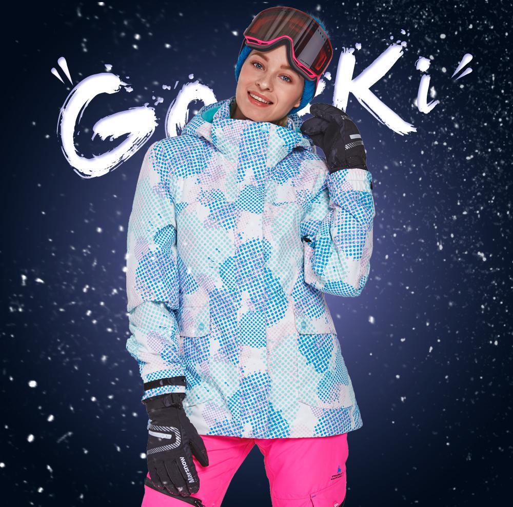 colorful ski jacket women