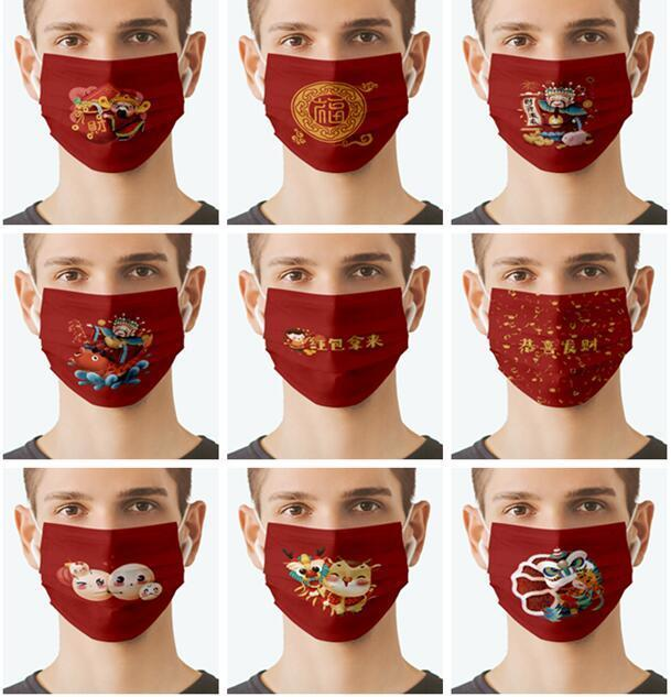 2021 Chinese New Year Anti Dust Party Masks Washable Reusable Kids Adults Unisex Mask Face Masks Fashion Designers Adults masks
