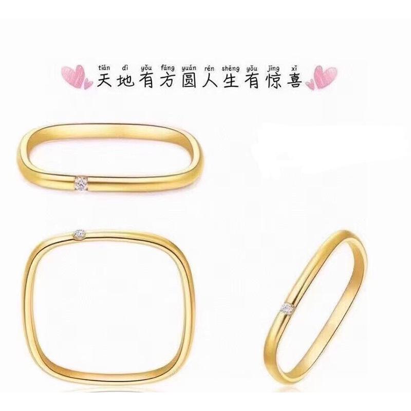 Small Square Ring3.jpg