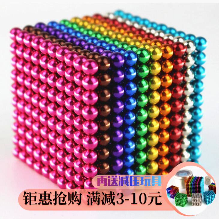 Barker 10mm1000 large 100000 beads luminous magic Magnetic ball iron absorbing toy