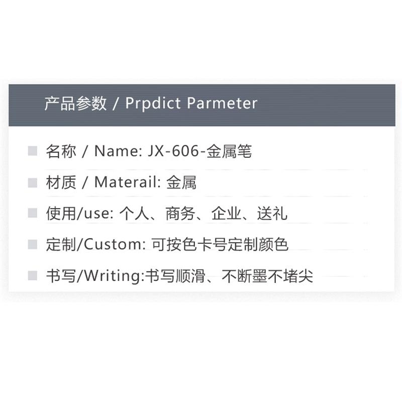 JX-606-Metal Pen_02.jpg