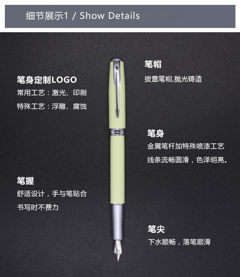 JX-606-Metal Pen_04.jpg