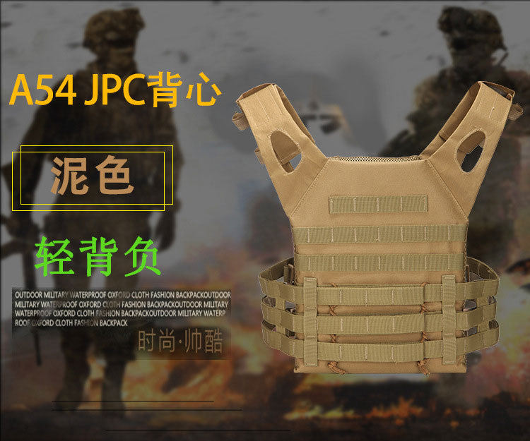 JPCTactical Vest