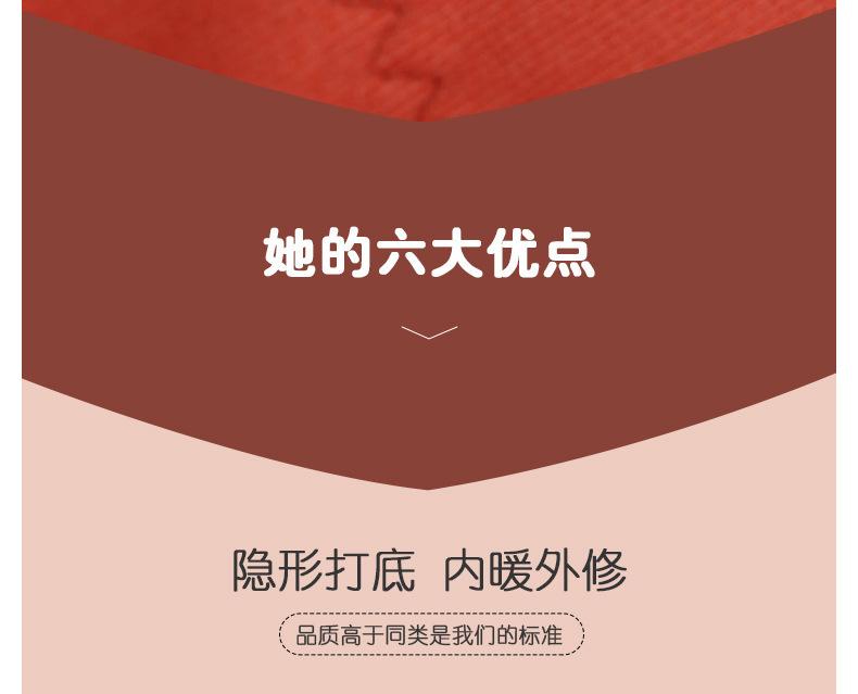 20201108_210709_035.jpg