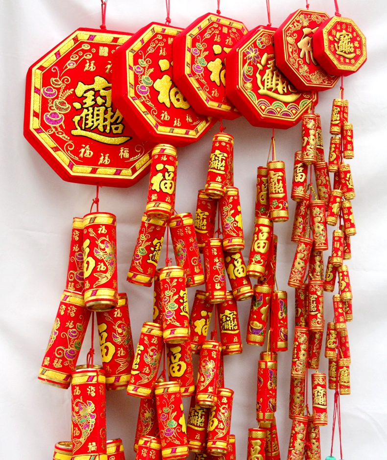 New Year's Day New Year's Day Decorations Move House Spring Festival Decoration Flocking Simulation Firecrackers