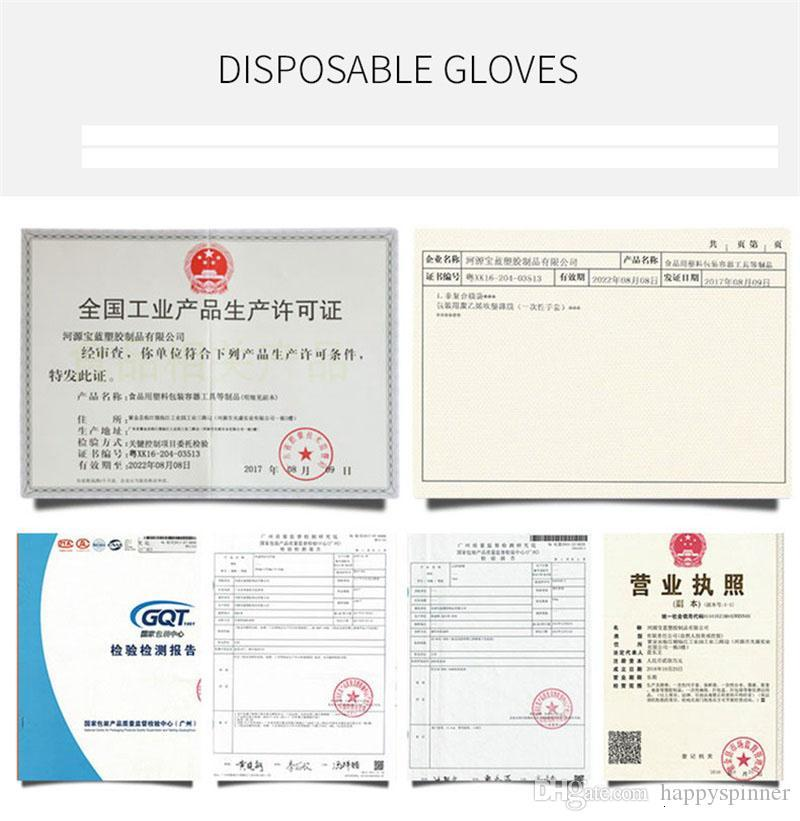Factory Disposable Gloves Boxed Extraction PE Food Grade Catering Hair Thickening Gloves