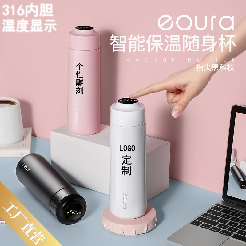 One carat smart vacuum flask 316 liner rechargeable stainless steel water cup vacuum flask smart timing charging travel cup