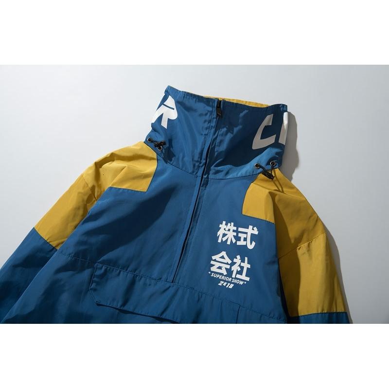 Color Block Patchwork Half Zipper Pullover Jackets 3