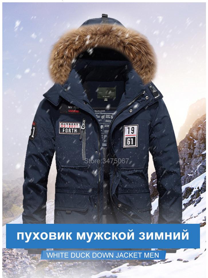 canada-down-jacket_01.jpg