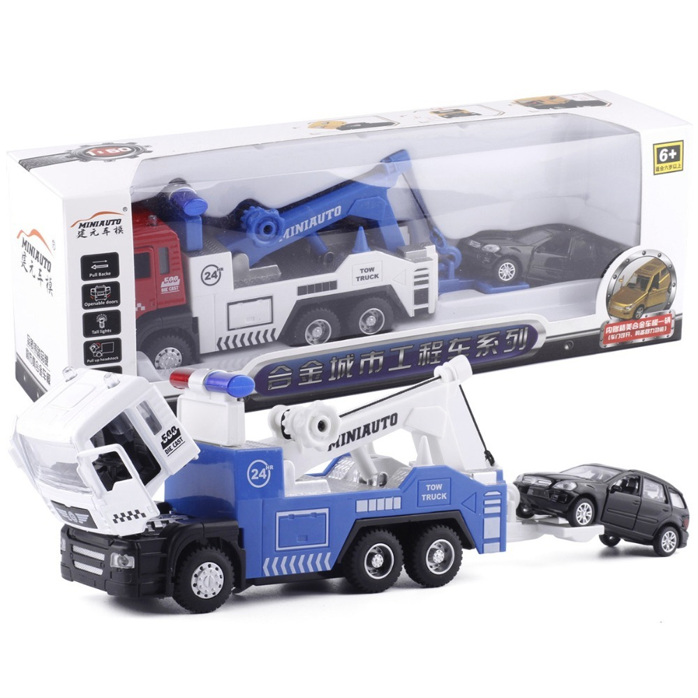 Tow Truck (5)