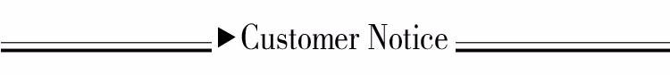 Customer Notice