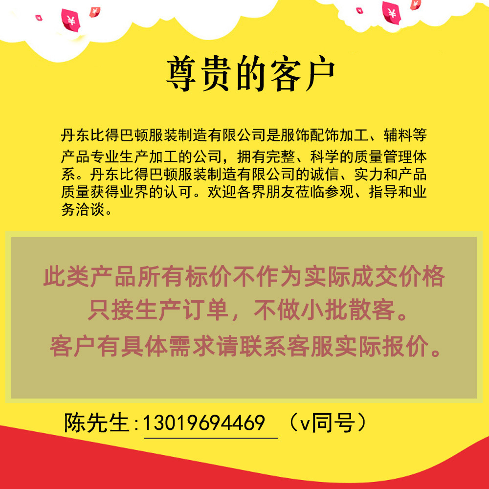 0505625b-b0e1-4825-860a-2db8ef