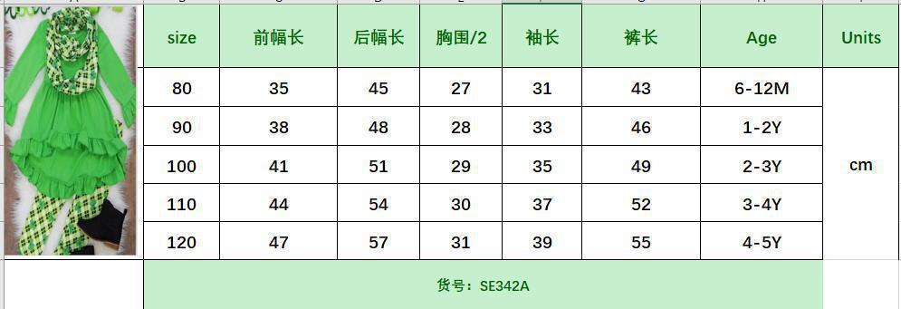 h2+Xif2nxdR3mZ00XMtjQN5PtiEC+l35E0Or