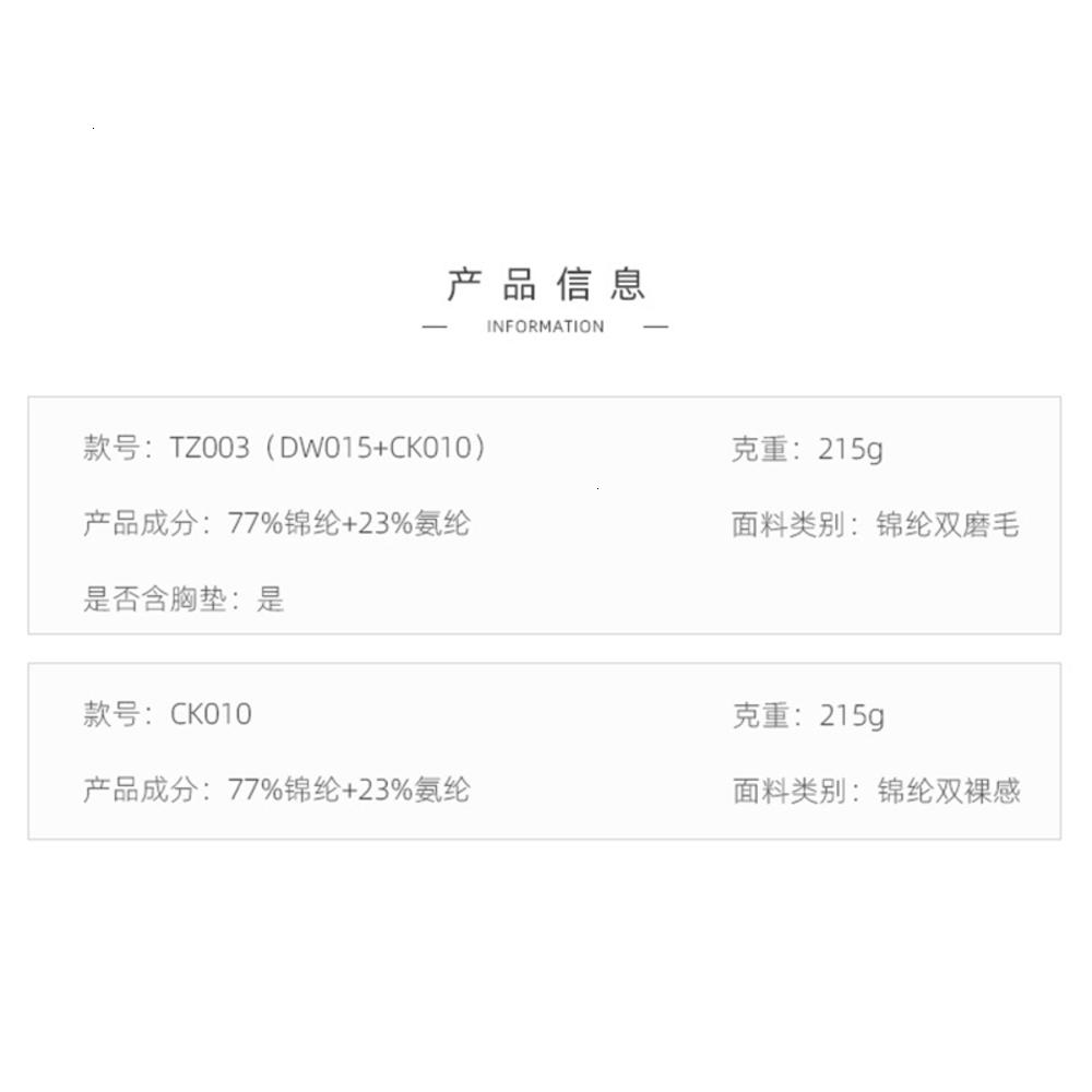 TZ003 (2).jpg