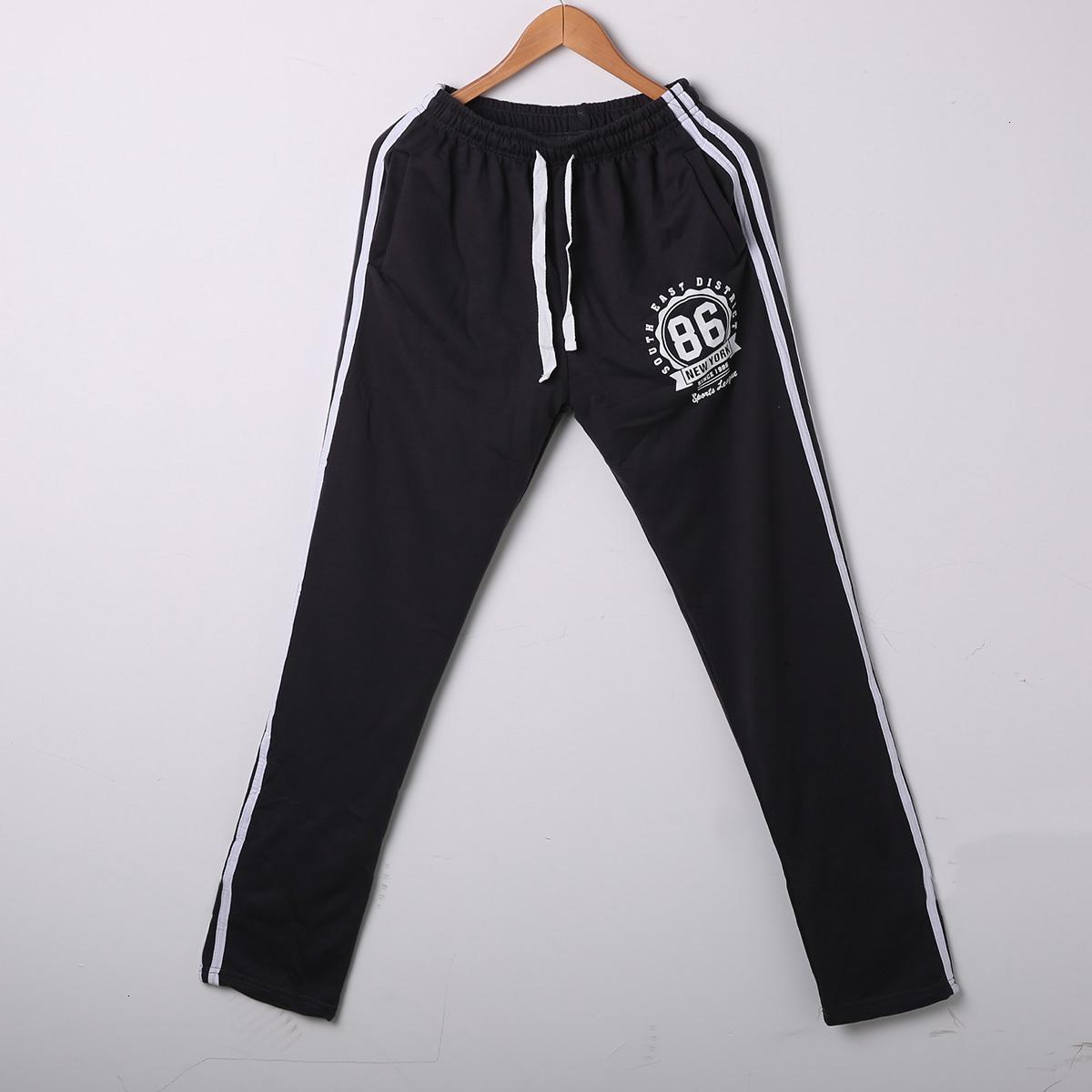 Hirigin Men Long Sweatpants Letter Printed Fitness Workout Joggers Cotton Soft Pants Belt Style Men's Fashion Loose Outwear