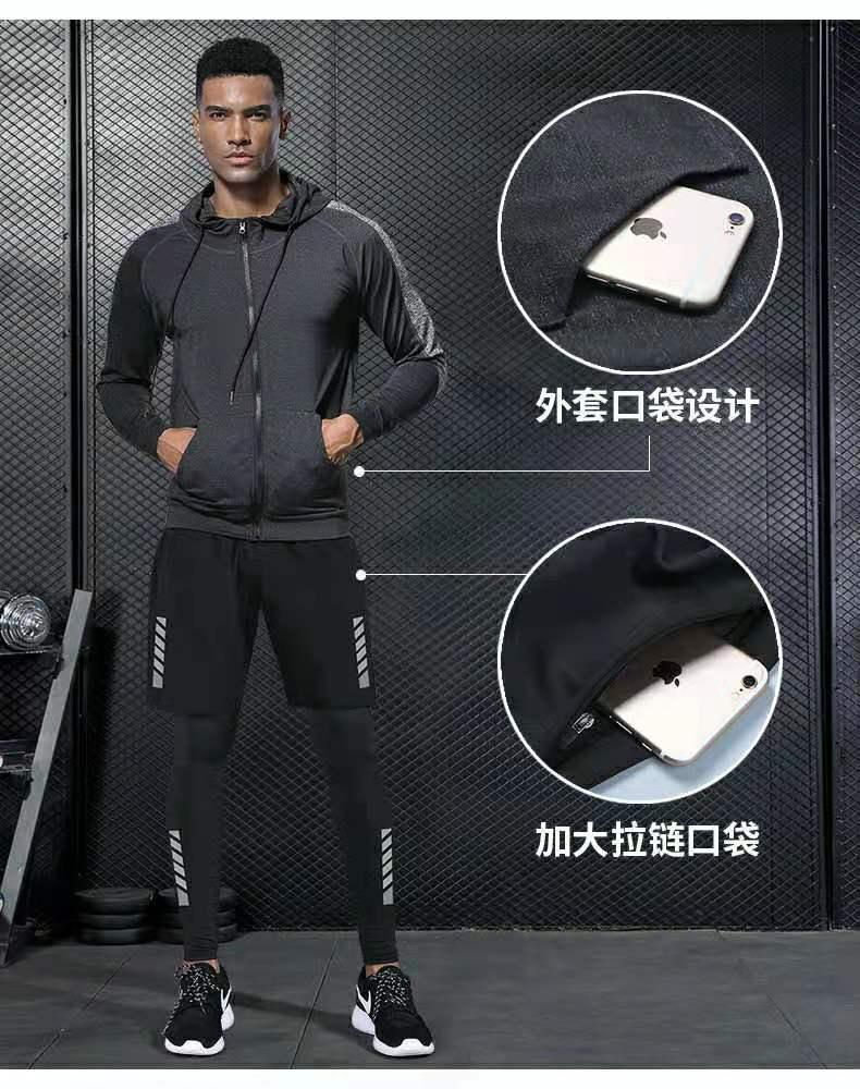 Fashion 2021 men's sportswear gym running track suit sweatshirt quick-drying breathable men's hoodie