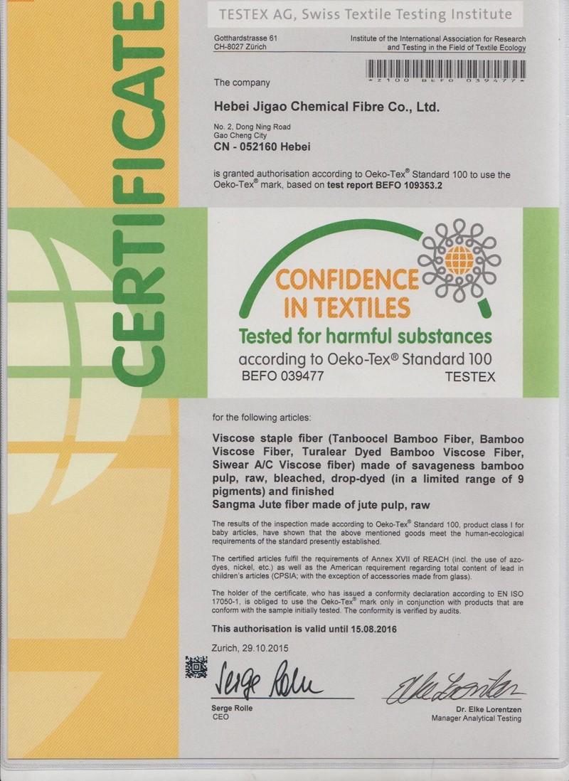 oeko certificate-1
