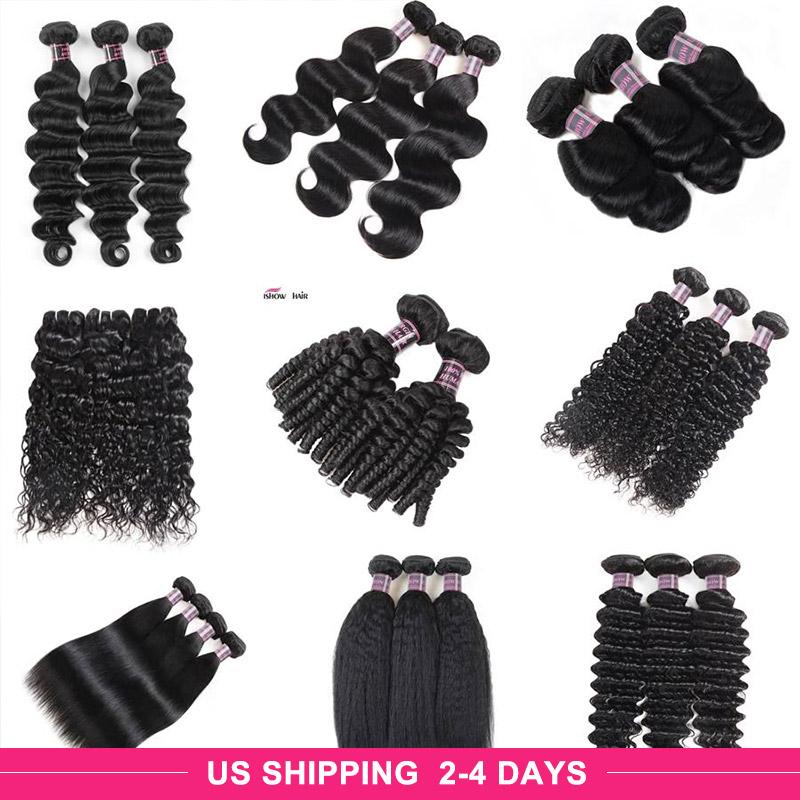 "8-28"" Deep Loose Brazilian Body Wave Hair Extensions Unprocessed Peruvian Human Hair Bundles Deep Wave Water Curly Hair Weave Bundles"
