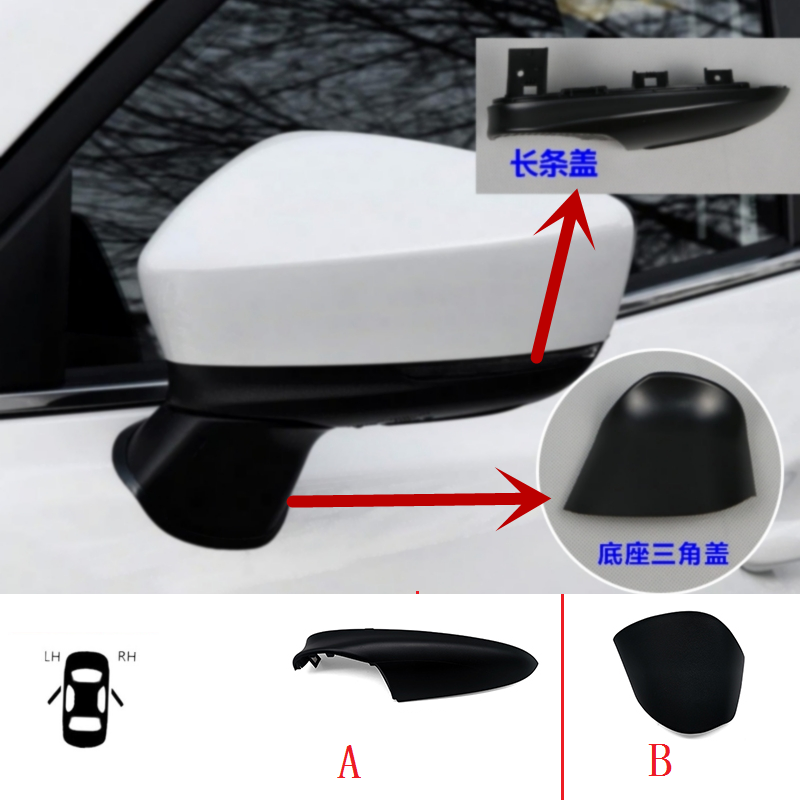 Car Side Door Rearview Mirror Lower Covers Wing Mirror Shell Housing Cap For Mazda 3 2014-2016