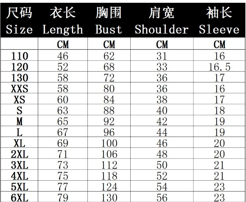 Size Chart01