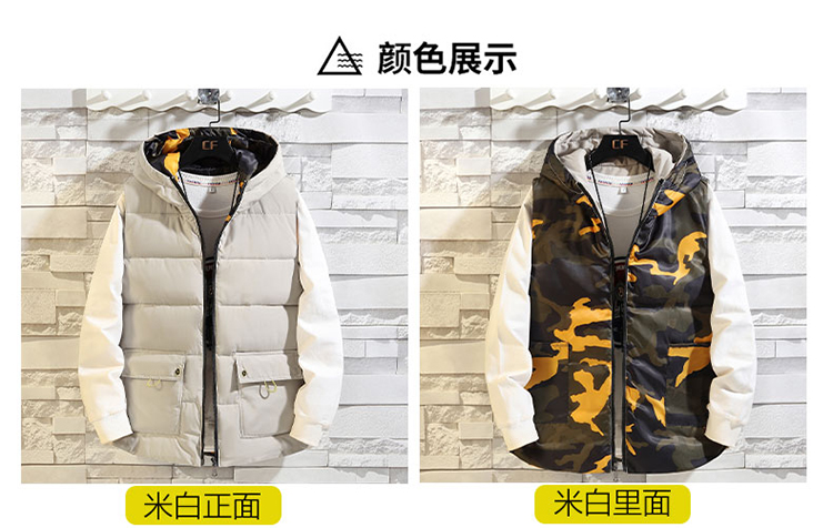 Double-Sided Vest_04