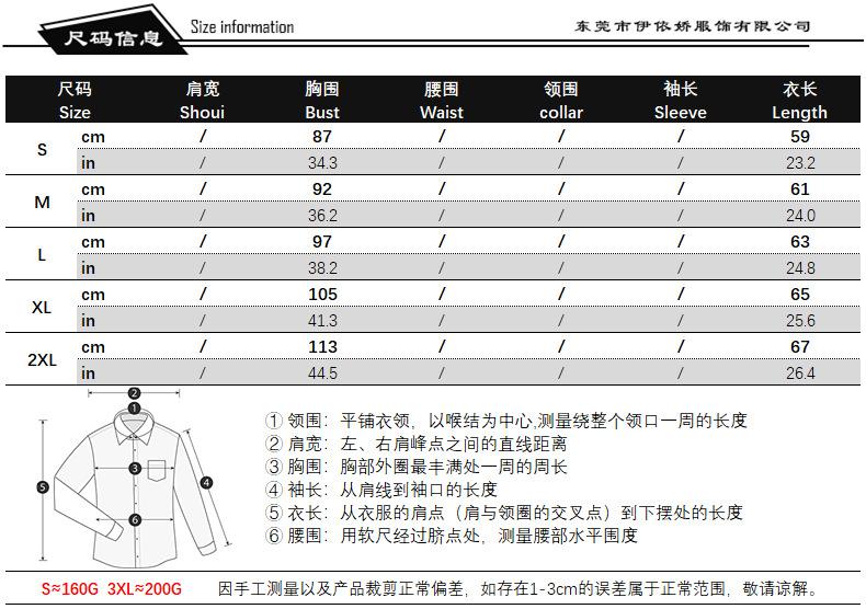 1152B068Size Chart.png