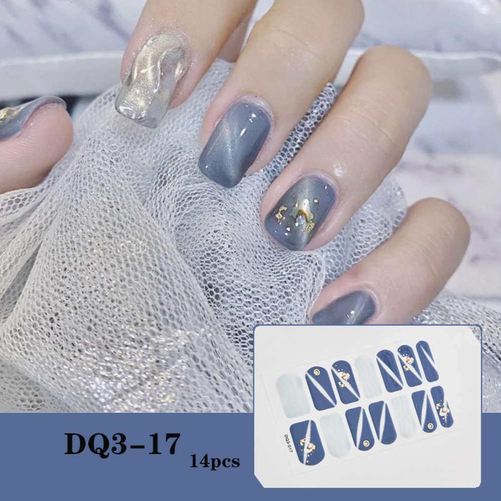 DQ3-017