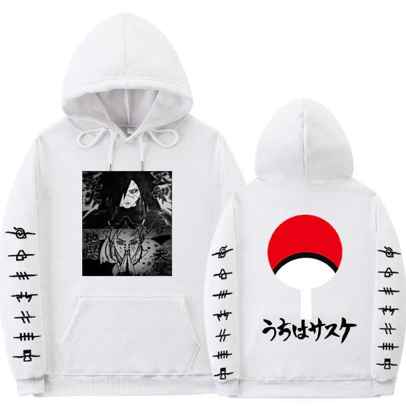 Uchiha Madara Akazuki winter coat loose