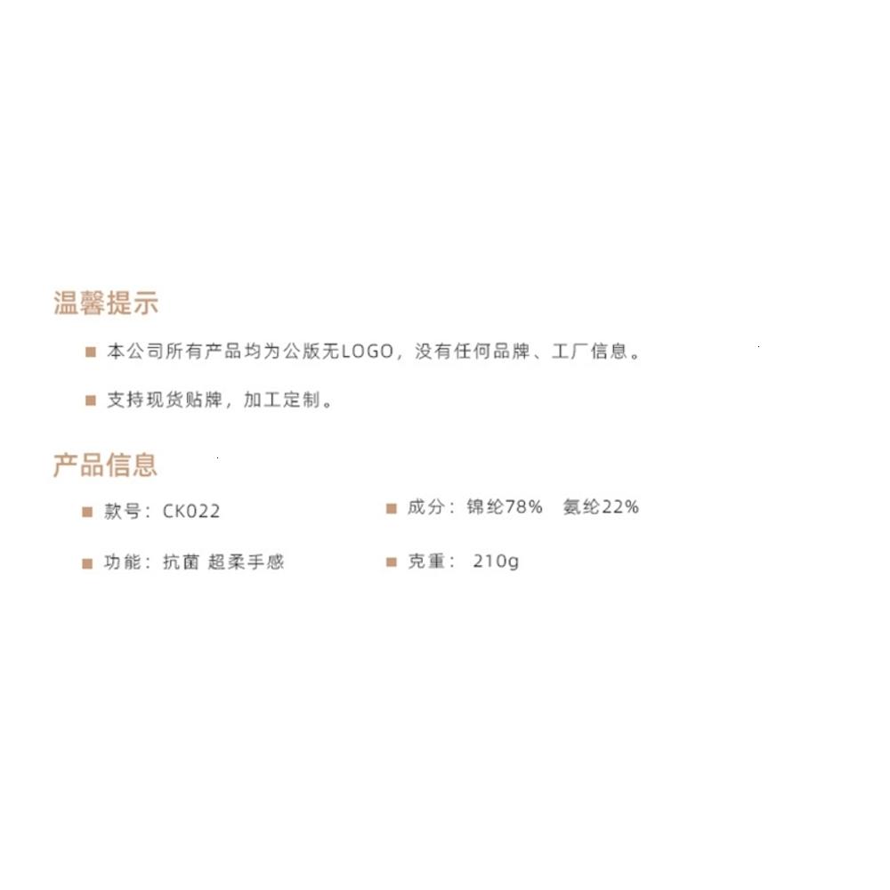 CK022_02.jpg