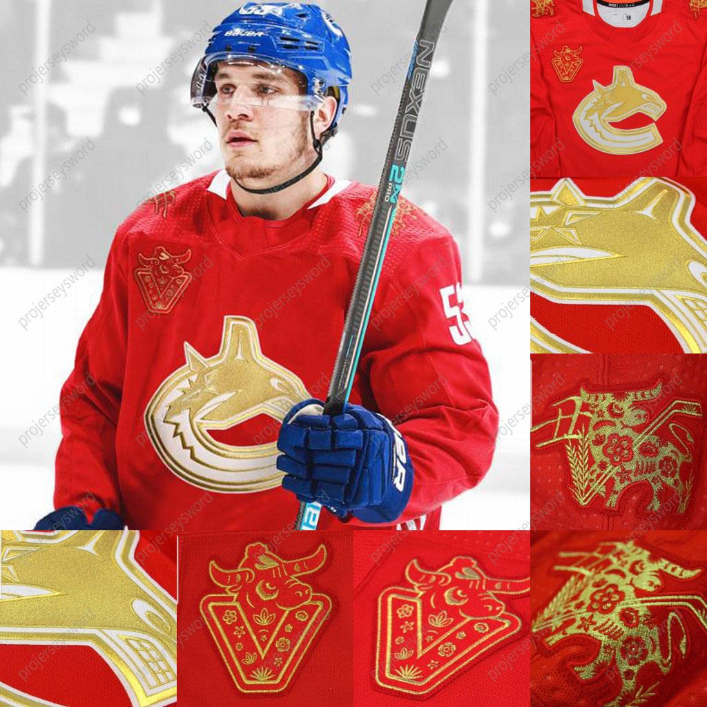 Vancouver Canucks Bo Horvat 2021 Lunar New Year Year of the Rat Red Jersey Brock Boeser Brandon Sutter Quinn Hughes Olli Juolevi Nate Schmid