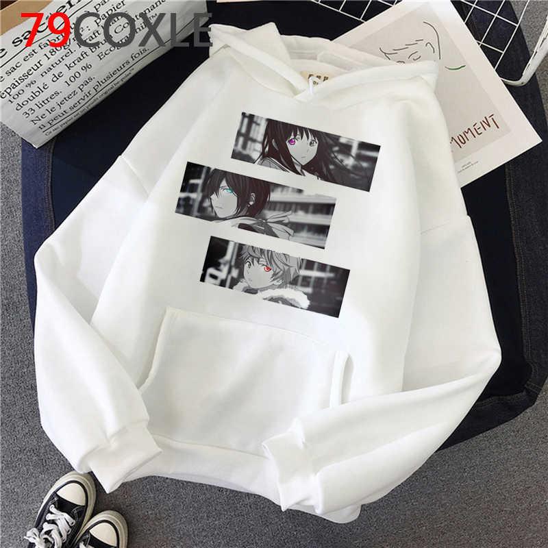 Hot Japanese Anime Noragami Hoodies Men Kawaii Cartoon Winter Warm Unisex Clothing Funny Harajuku Graphic Sweatshhirts Male H0909