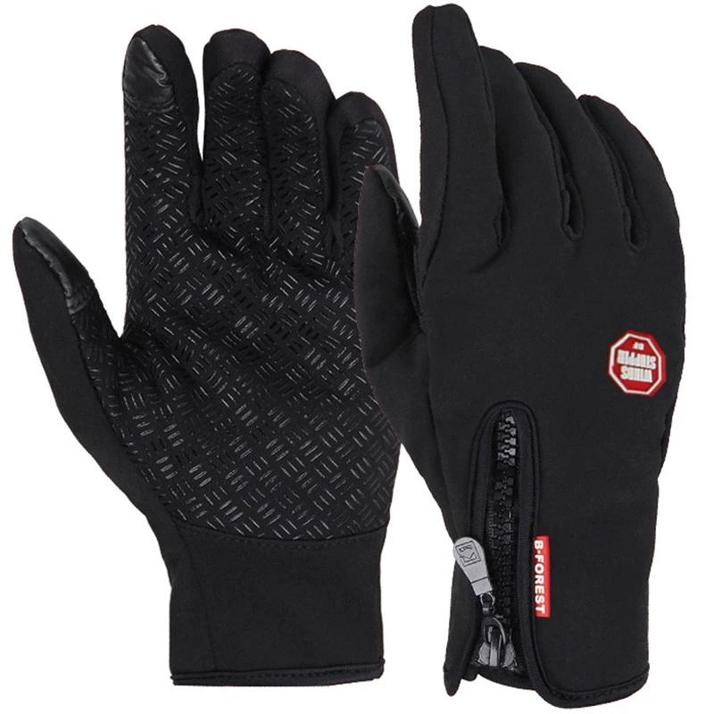 Unisex-Touchscreen-Winter-Thermal-Warm-Cycling-Bicycle-Bike-Ski-Outdoor-Camping-Hiking-Motorcycle-Gloves-Sports-Full.jpg_Q90.jpg_.webp