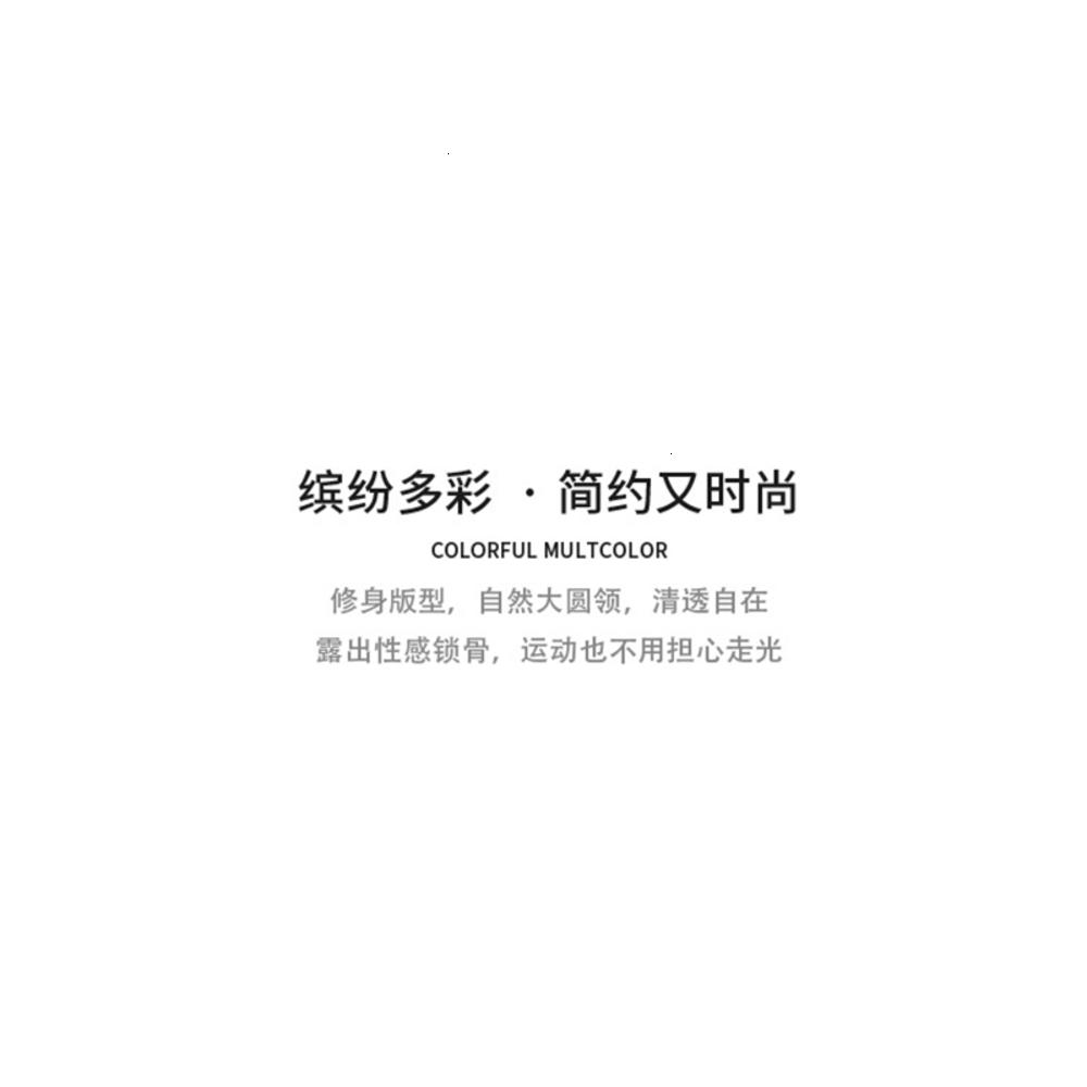 wx019_08.jpg