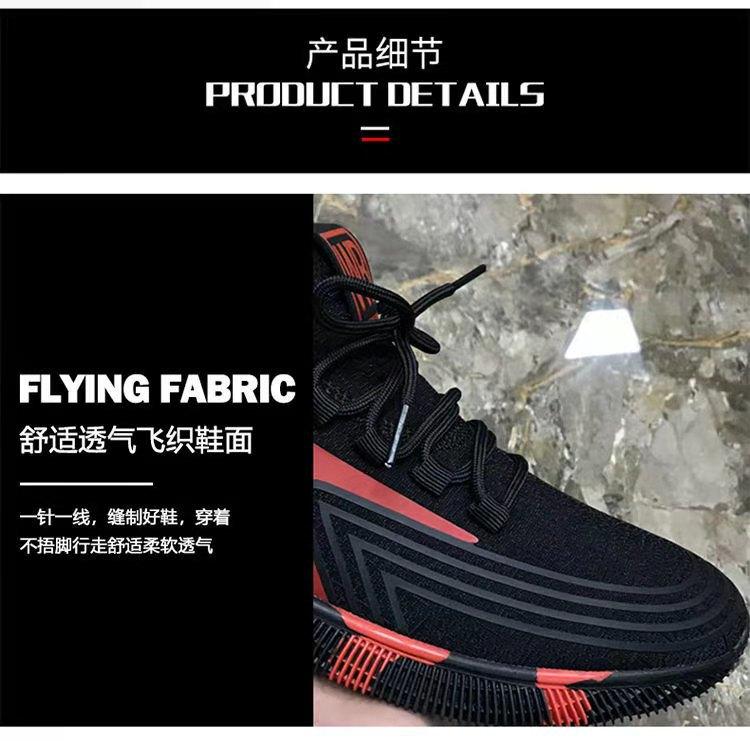 WeChat Pictures_20210323003533