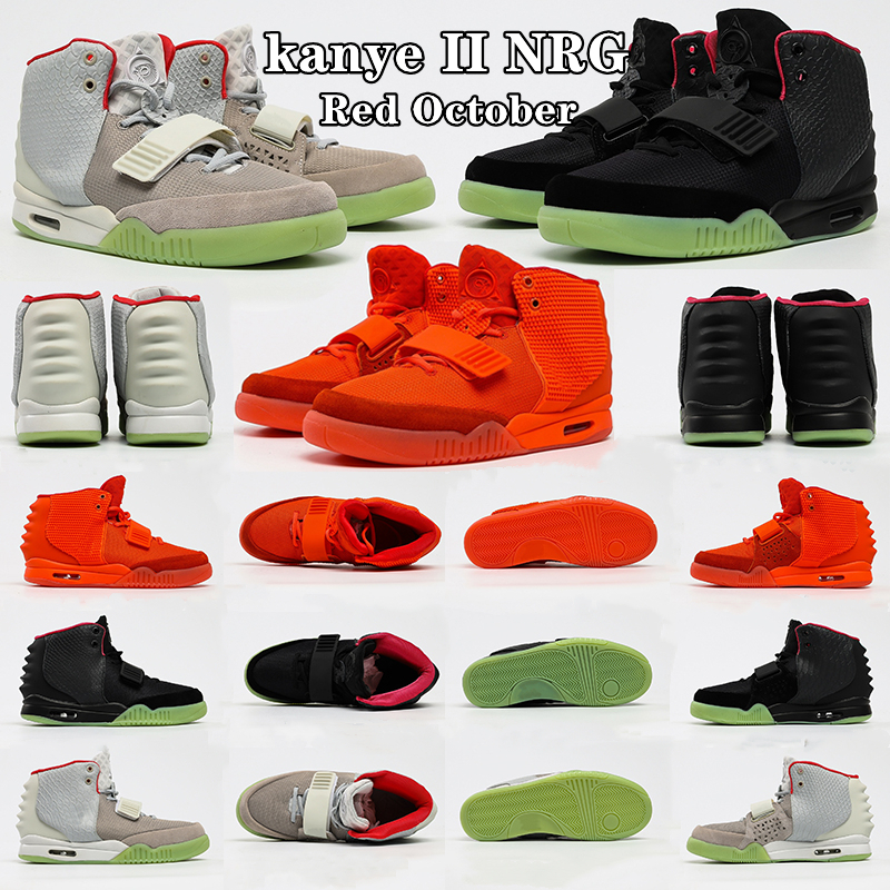 Kanye NRG II 2 West Blink Net Tan Zen Grey Men Basketball Shoes Athletics Boots Solar Red October man Running Shoe yeezys yeezzy yezzy Sports Sneakers With box