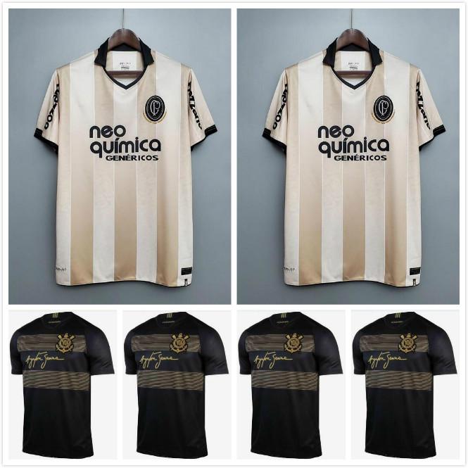 Retro Corinthian 2010/11 Adriano Ronaldo Roberto Carlos Soccer Jerseys 2018 Football Shirts Kits Tops
