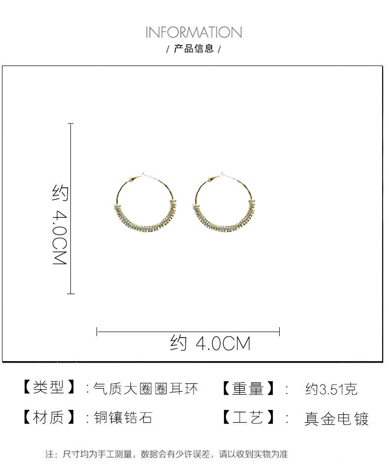 Earrings New Details_05.jpg